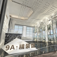 城市之光9a展厅装修设计